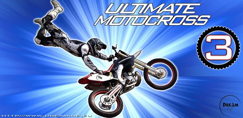 UMX 3